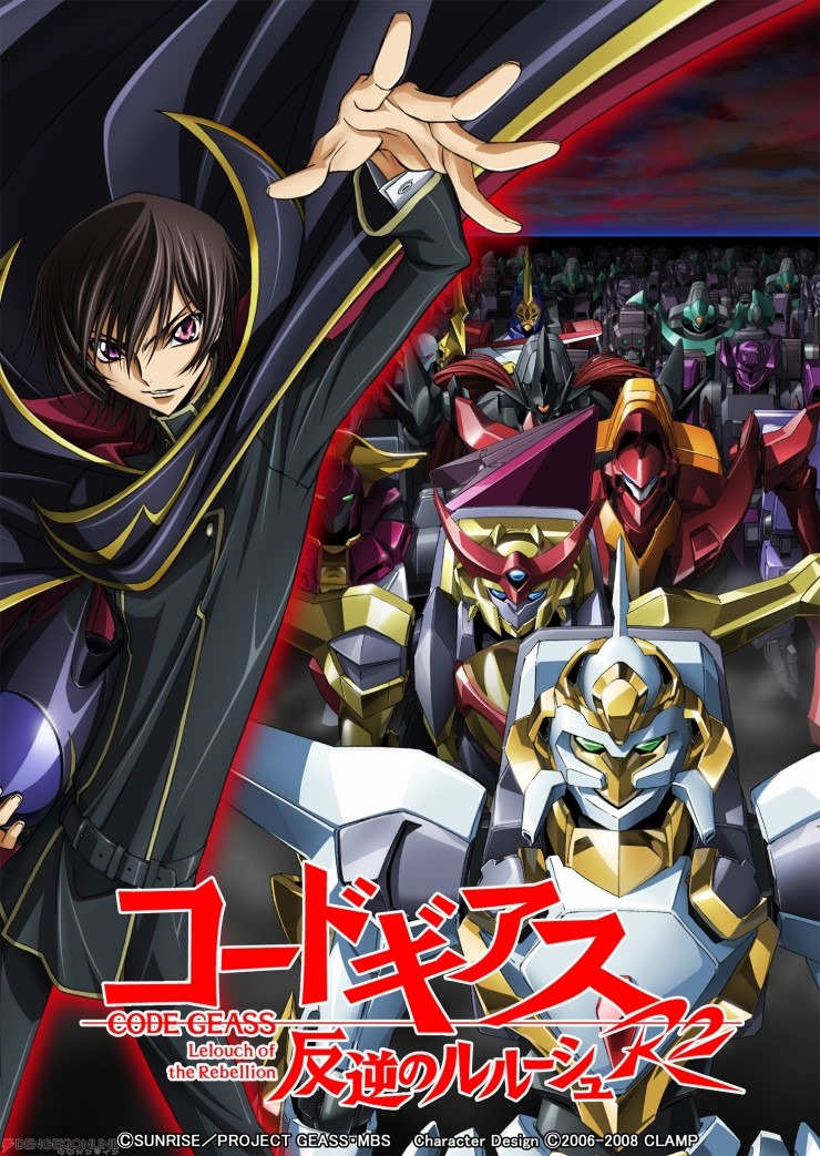 Аниме ТВ - Код Гиас: Восстание Лелуша ТВ-2 / Code Geass: Lelouch of the Rebellion TV-2
