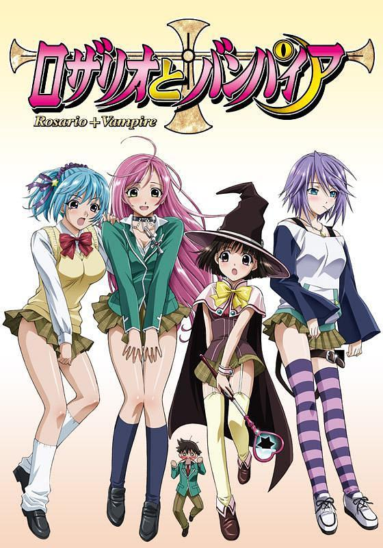 Розарио + Вампир ТВ-1 / Rosario to Vampire TV-1